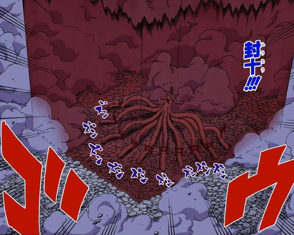 Quatro Formações Vermelhas Yang