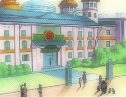 Rumah Sakit Konoha