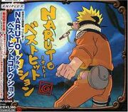 Naruto BEST HIT COLLECTION.jpg