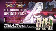 Naruto Ultimate Ninja Storm 4 Road to Boruto - NEW DLC Trailer! Next Generations (HD)