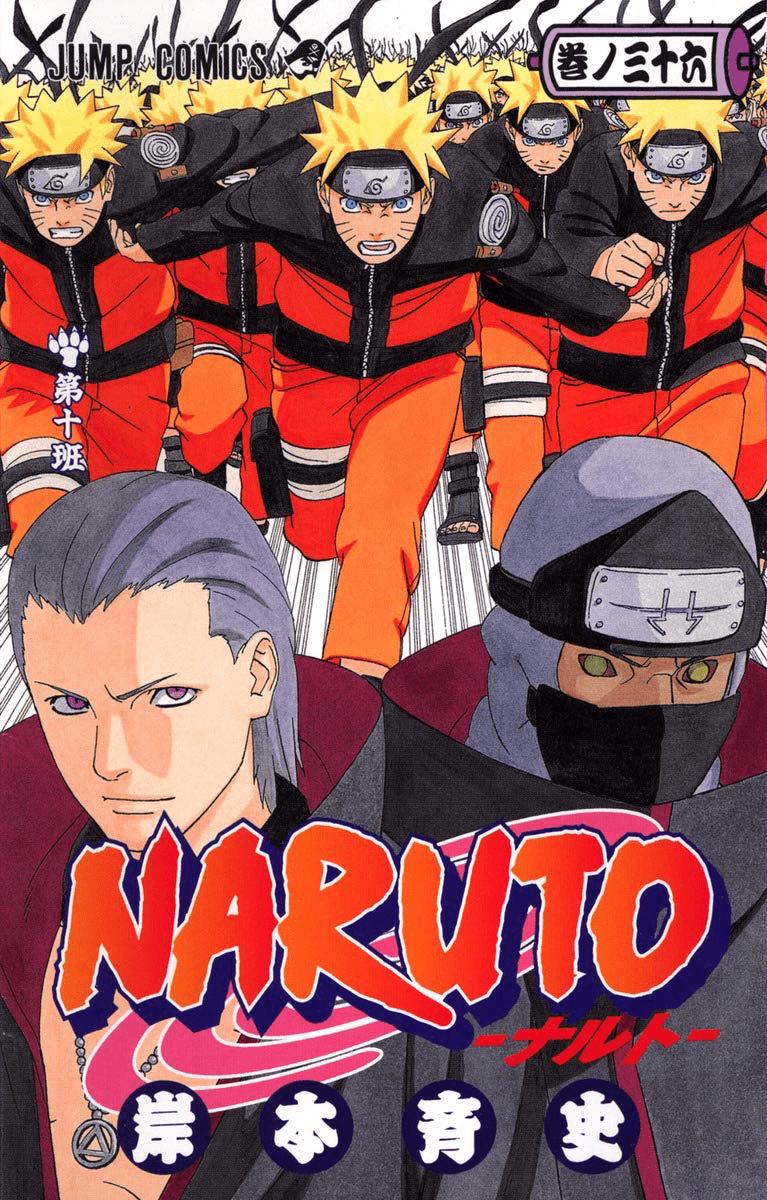 Team 10 (volume)