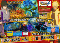 Naruto Shippuden Ultimate Ninja Storm 4 Scan 2
