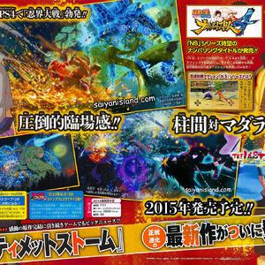 Naruto Shippuden Ultimate Ninja Storm 4 Scan 2.png