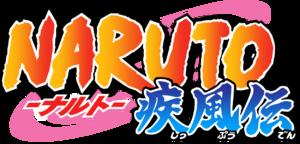 Naruto Shipp den Logo.png