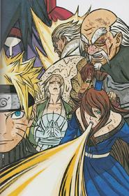 Capa do volume 59