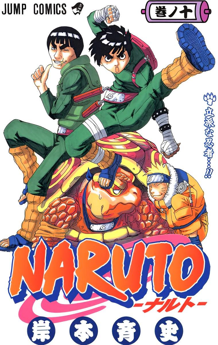 Volume 10: Um Ninja Esplêndido…!!