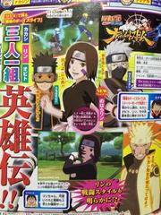 Naruto Storm 4 Obito Kakashi Rin y Minato confirmados Scan