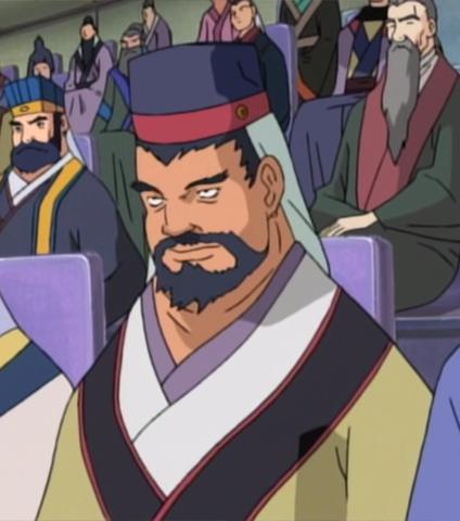 Daimyō de Nombre Desconocido