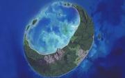 País de la Luna