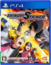 File:Shinobi Striker.png