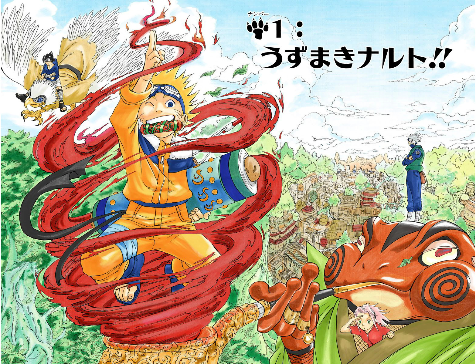 Naruto (Manga)