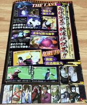 Naruto Storm 4 Despertares Combinados y nuevos Final Jutsu Scan 2