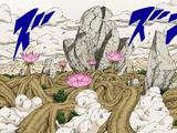 Liberação de Madeira: Advento de um Mundo de Árvores Florescentes