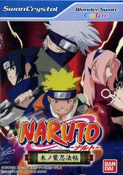 File:NarutoKN.jpg