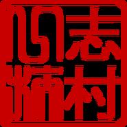 Shimura Symbol