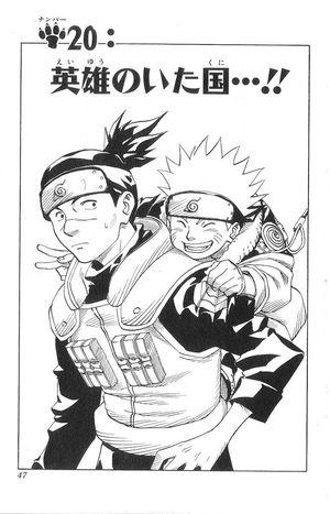 Naruto Capitolo 20