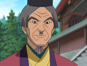 Minister of the Land of Tea's Daimyō.png