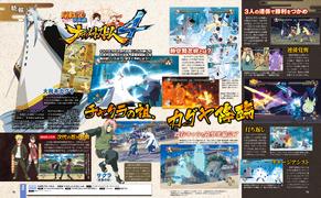 Naruto Storm 4 poder de kaguya Scan