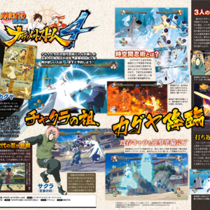 Naruto Storm 4 poder de kaguya Scan.png