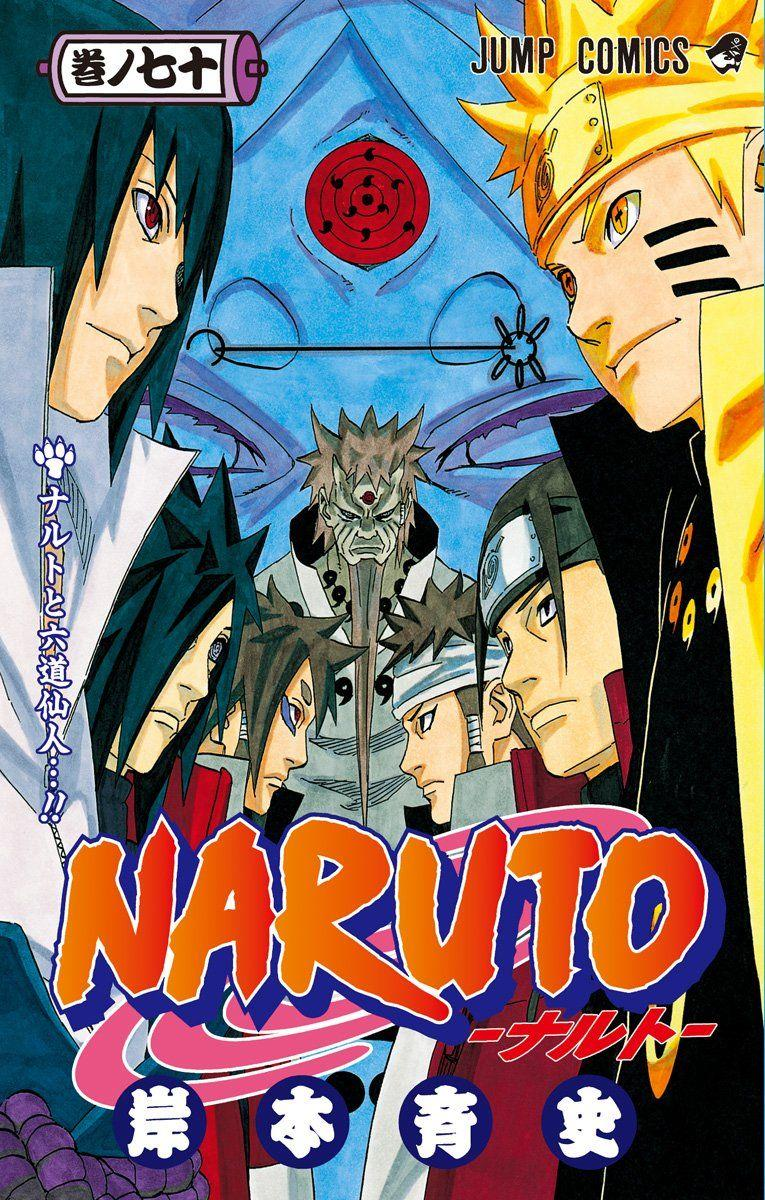 Naruto and the Sage of Six Paths…!! (volume)