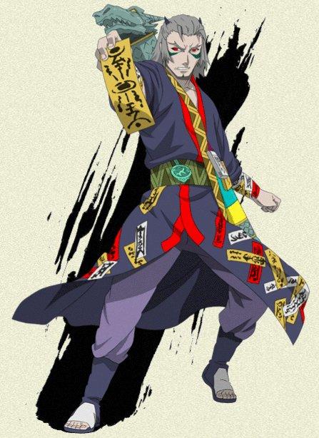 Kuroma Tatsushiro