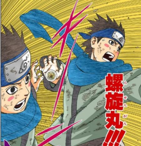 Jutsu de Konohamaru Sarutobi