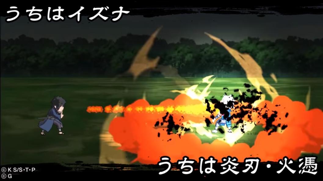 Lâmina da Chama Uchiha: Possessão de Fogo