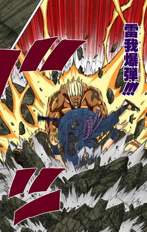 Bomba Ligera Manga.png