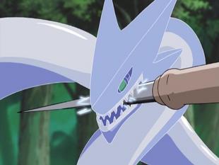 A primeira forma de dragão da Espada de Garian.