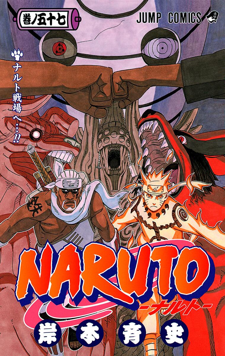 Volume 57: Naruto vai à Guerra…!!