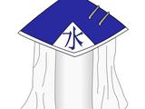 Мизукаге