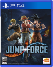 File:Jump Force.png