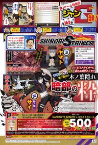 Naruto to Boruto Shinobi Striker Sai and Yamato Confirmados Scan