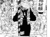 Naruto Capitolo 51
