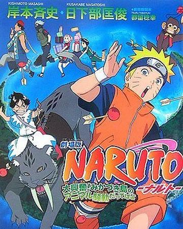 Gran Excitación Pánico Animal En La Isla De La Luna Naruto Wiki Fandom
