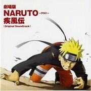 NARUTO Shippûden Movie 1 - the Movie Original Soundtrack.jpg