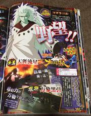 Naruto Storm 4 Gai 8 puertas scan