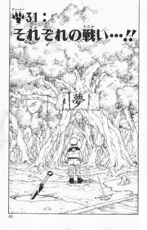 Naruto Capitolo 31