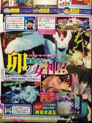 Naruto Storm 4 Kaguya despertar scan