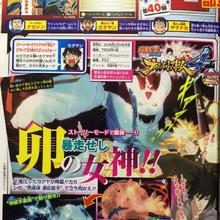 Naruto Storm 4 Kaguya despertar scan.png