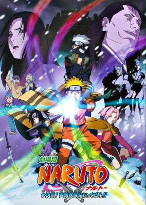 Ninja Clash in the Land of Snow movie poster.png