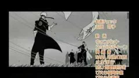 2ª Encerramento de Naruto Shippuden versão 1