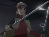 Kiba (Espada)
