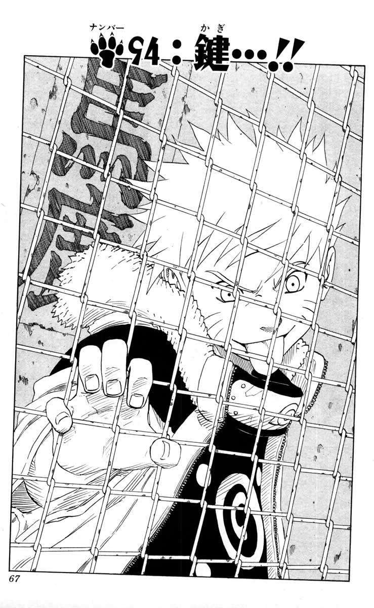Naruto Capitolo 94