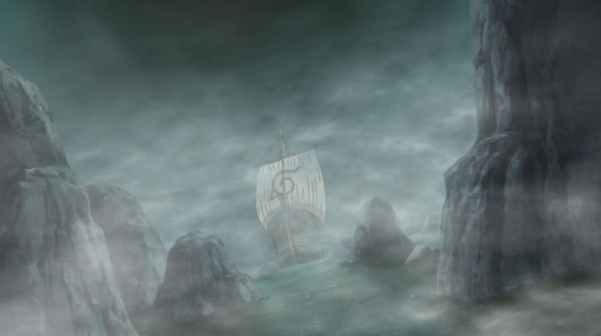 La Baie infernale