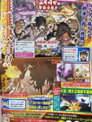 NarutoStorm 4 Scan
