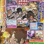 NarutoStorm 4 Scan.png
