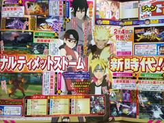 Naruto Storm 4 Nuevas Tecnicas finales en equipo Scan