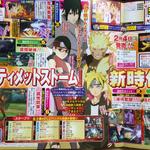 Naruto Storm 4 Nuevas Tecnicas finales en equipo Scan.png