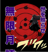 Tsukuyomi Infinito Manga 2
